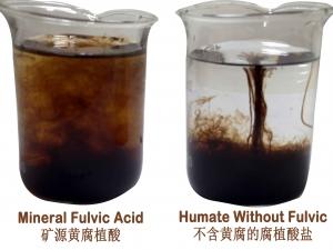 mineral source potassium fulvate and potassium humate