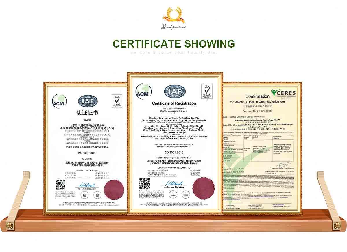 humic acid,potassium humate,fulvic acid,potassium fuvlate,sodium humate,seaweed extract manufacturer suppliers factory