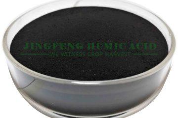 Nitro Humic Acid